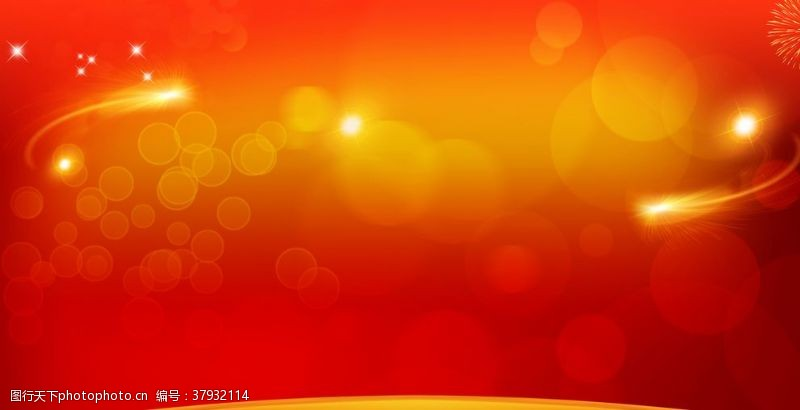 会议背景红色背景