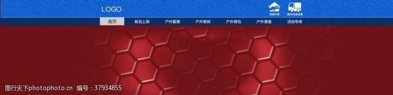 红色几何背景素材
