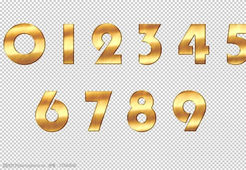 周年数字黄金数字组