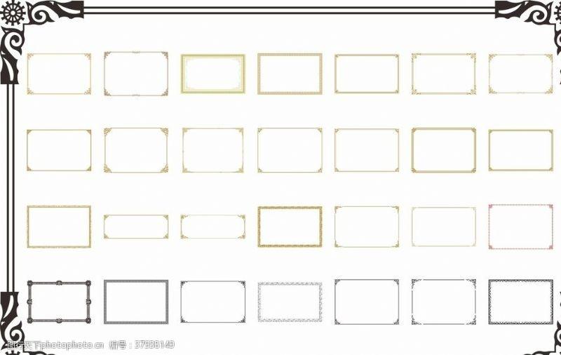 边框相框各种边框花纹集合CDR矢量
