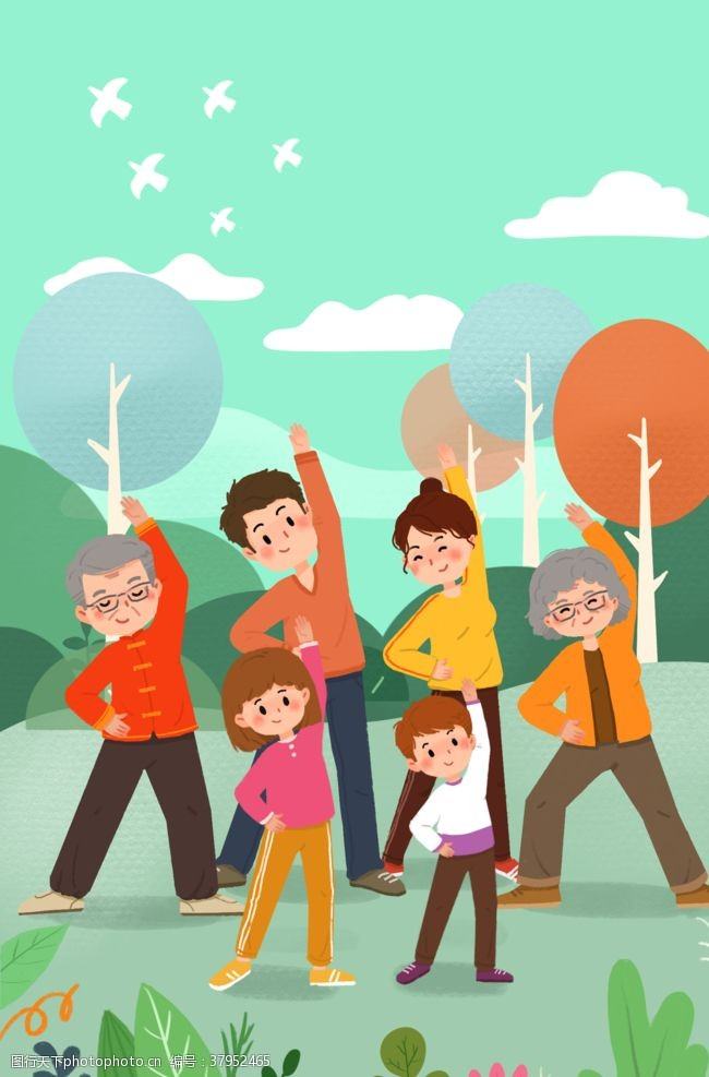 公园健身锻炼清新插画背景