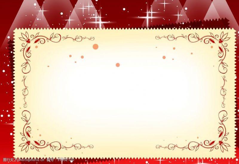 背景素材红色背景