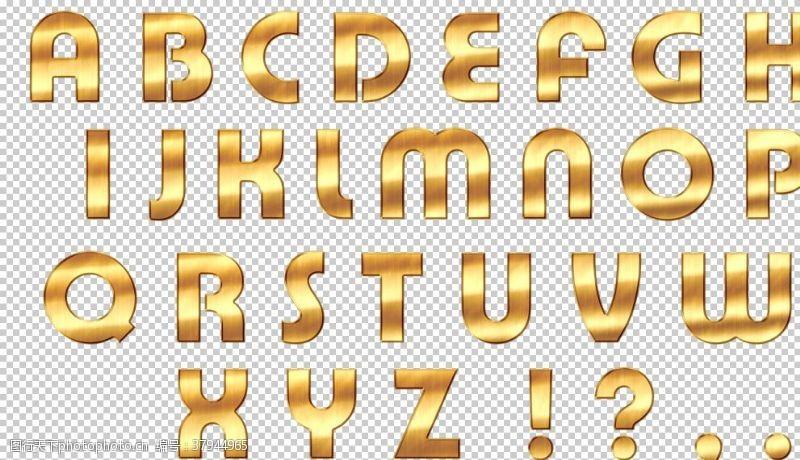 艺术字黄金字母