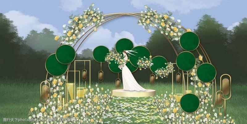 户外绿色婚礼效果图
