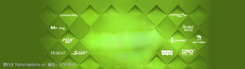 绿色几何背景淘宝素材