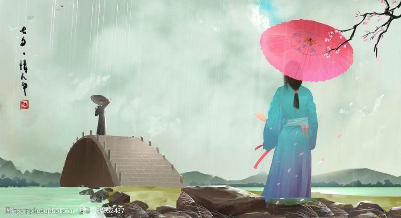 七夕情人节古风国风插画卡通背景