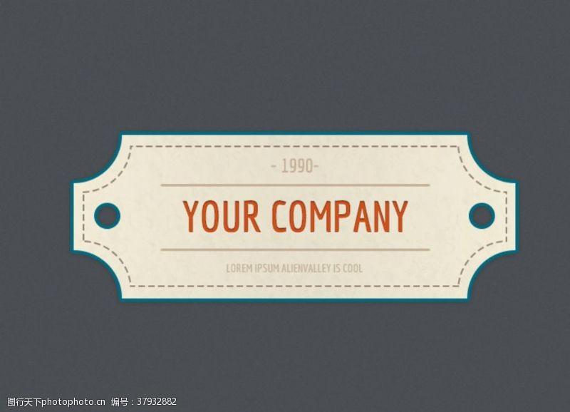 几何商业标志设计