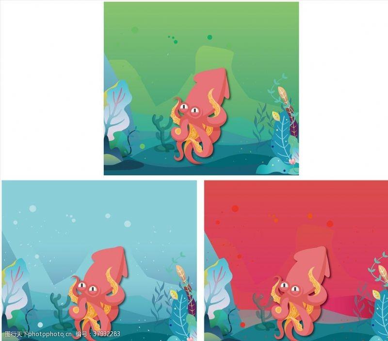 卡通设计鱿鱼章鱼