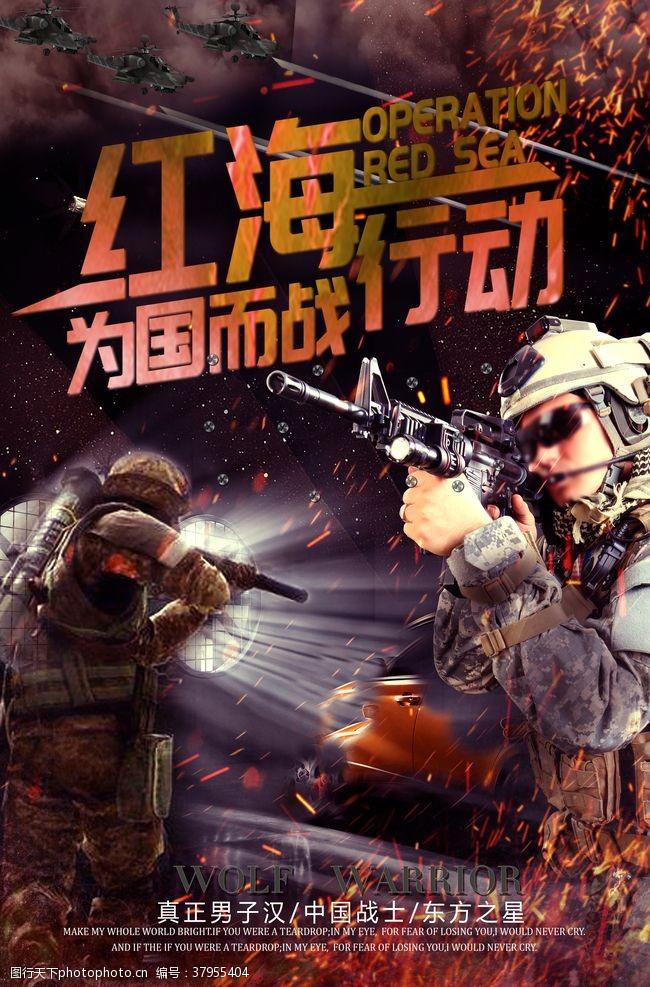 电影素材电影海报