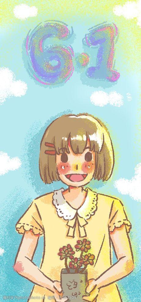 插画多肉儿童节