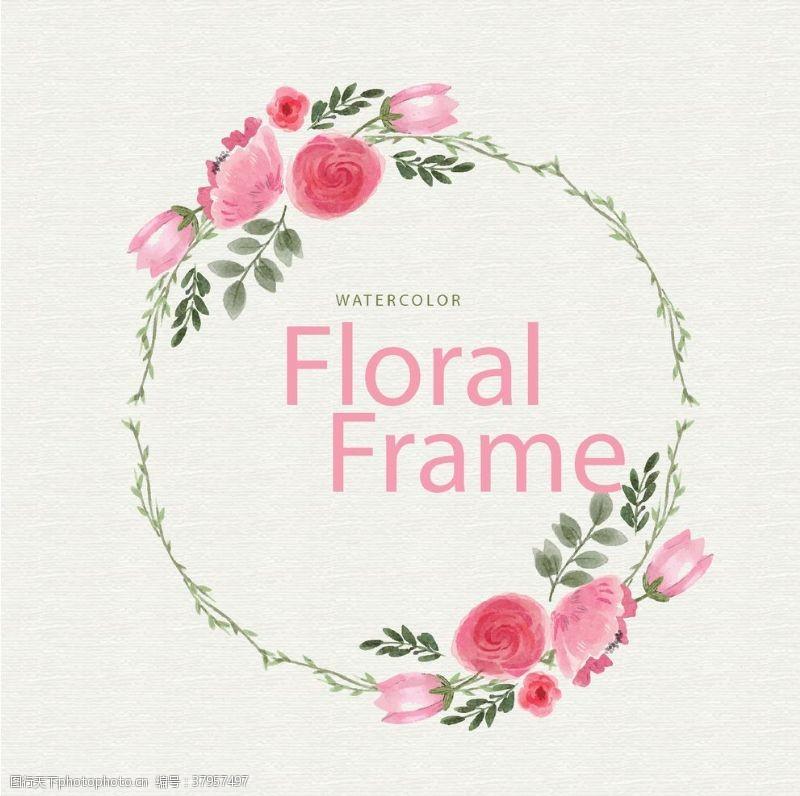 展板花卉卡片