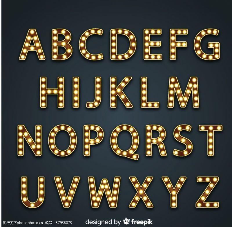 艺术字金色霓虹灯字母