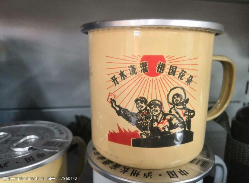 开水浇灌祖国花朵复古茶缸