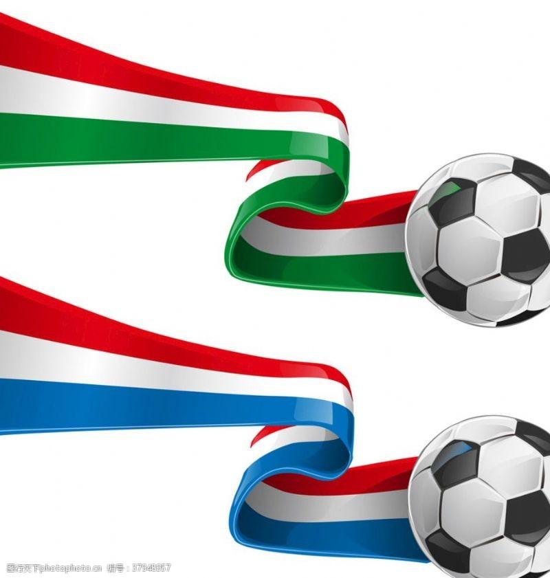 欧洲杯矢量足球素材
