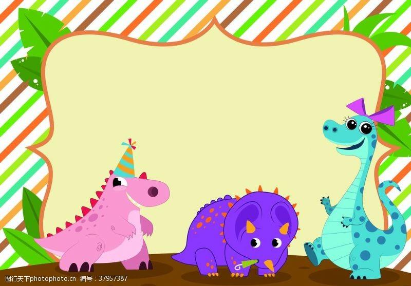 海报设计玩耍的恐龙卡通海报