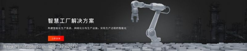 psd源文件智能banner