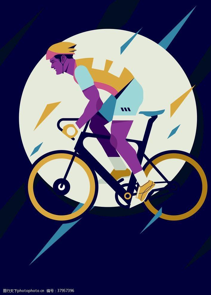 海报设计自行车运动漫画