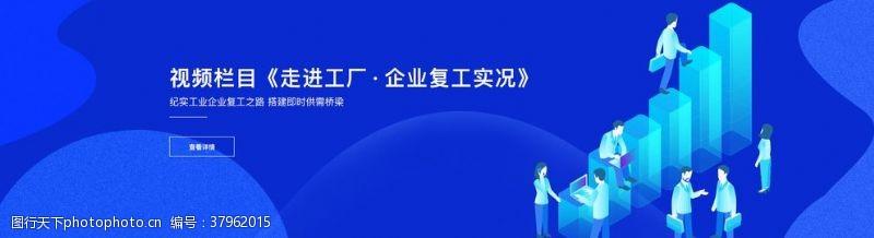 psd源文件banner图