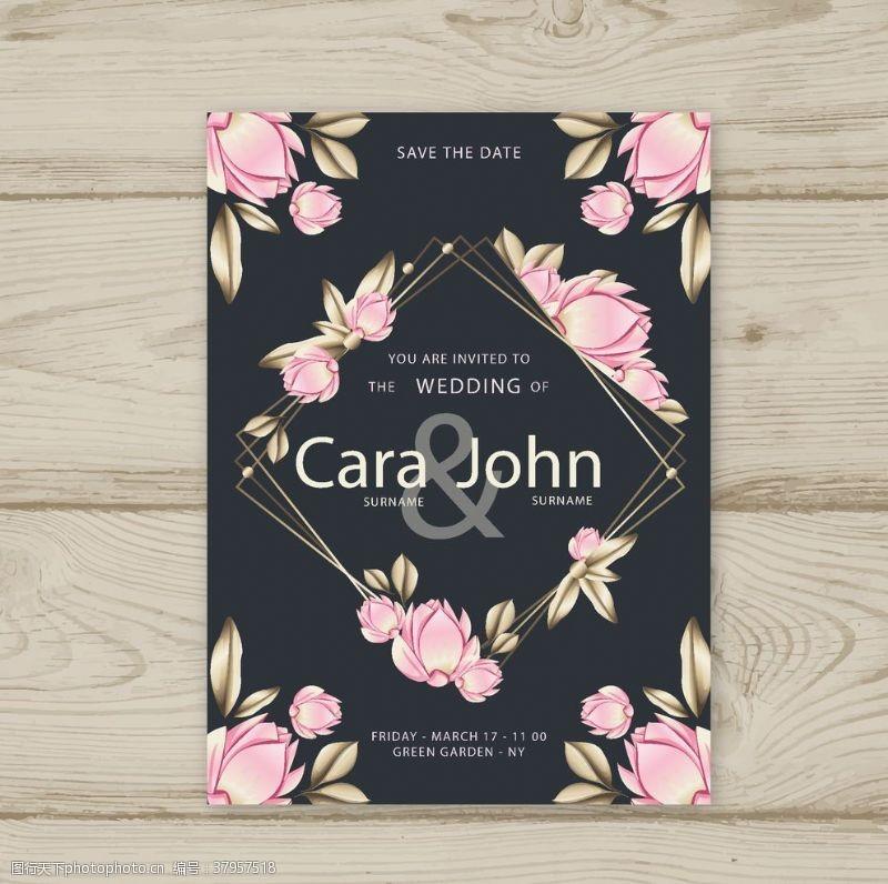 展板花卉婚礼卡片