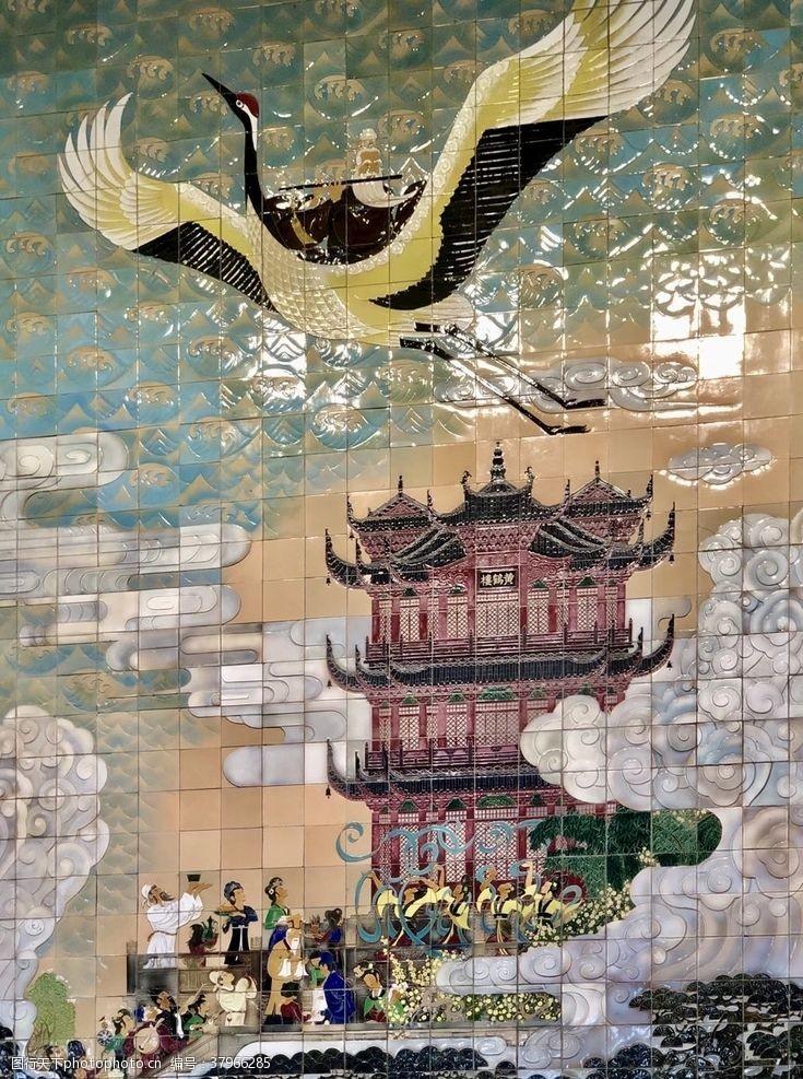 壁画黄鹤楼