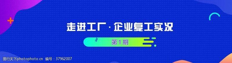 psd源文件活动banner
