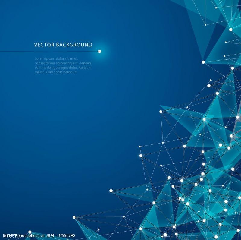 海报背景科技背景