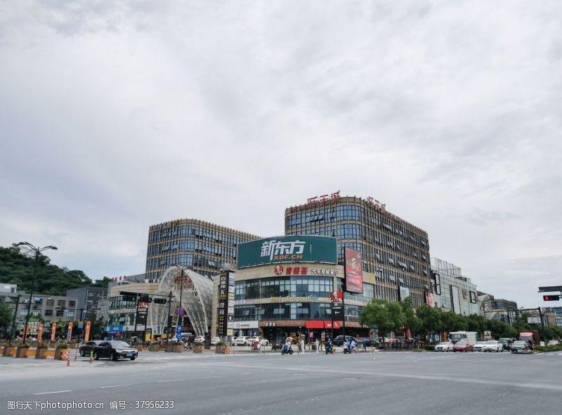 余杭商场外景