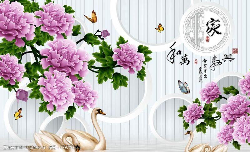 壁画新中式文化墙