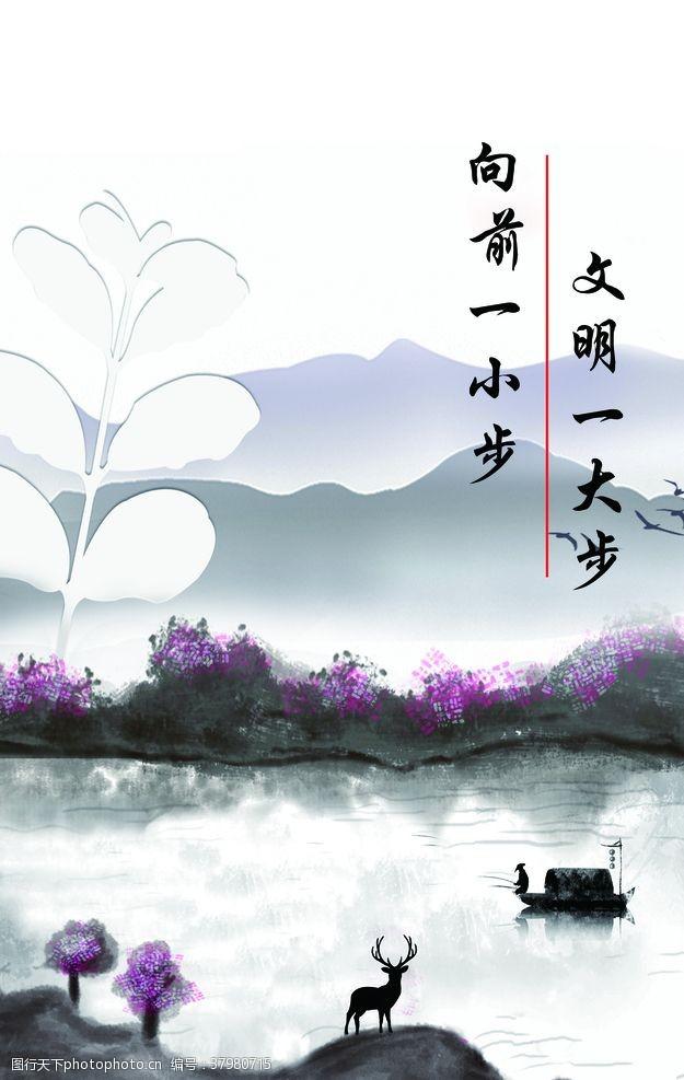 灰黑色公共场合海报墙面挂画中国风