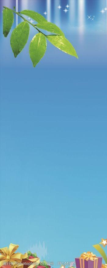 蓝色背景展架蓝色背景X展架