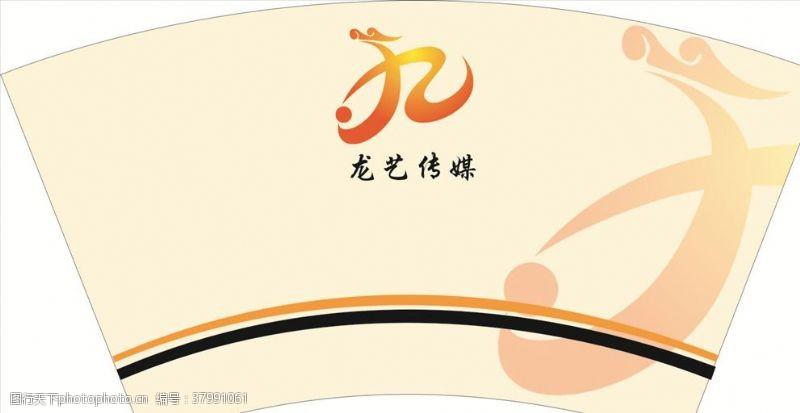 龙标志米黄色纸杯