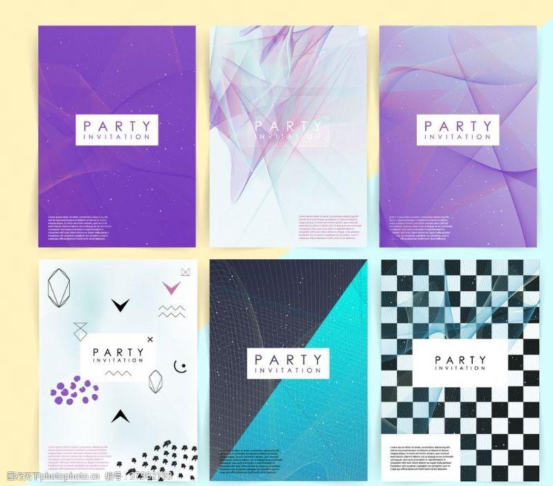 时尚板式设计广告设计海报