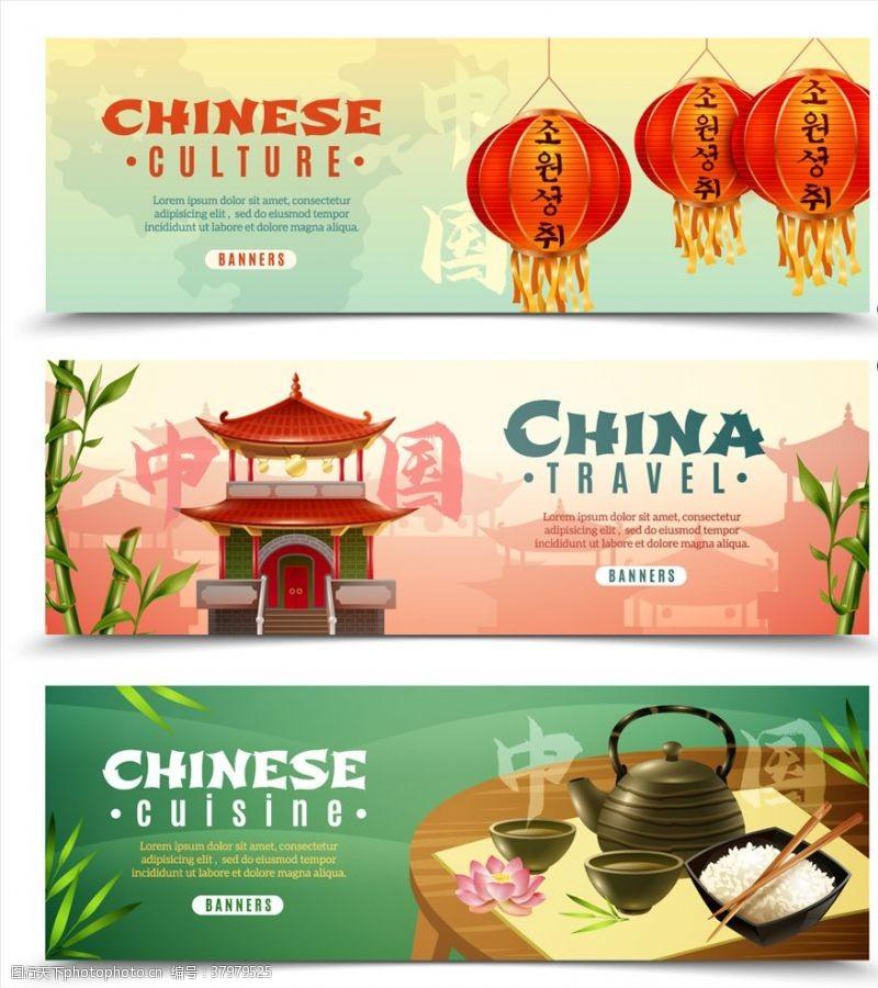 展板底板中国风古风海报背景合集