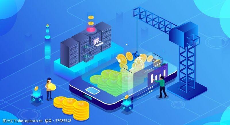 金融场景2.5D科技金融商业插画