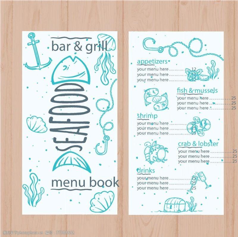 礼卡创意菜单模板