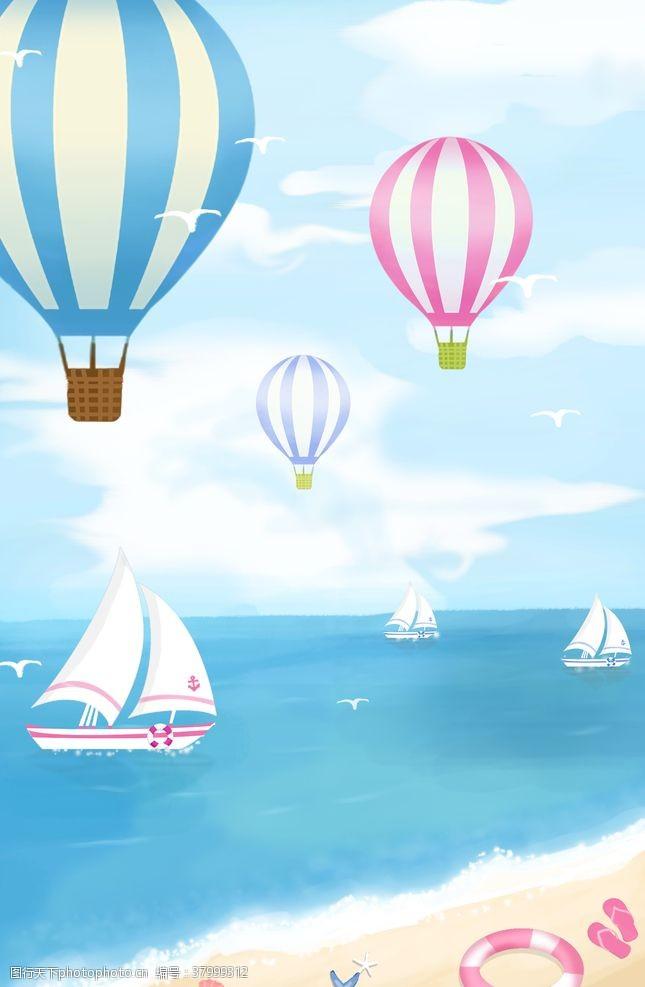 背景素材海边沙滩热气球清新插画背景