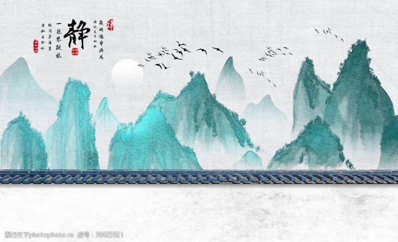 木兰江南水乡电视背景墙
