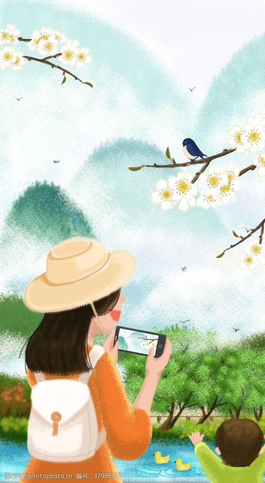 背景素材旅游户外母子人物清新插画背景