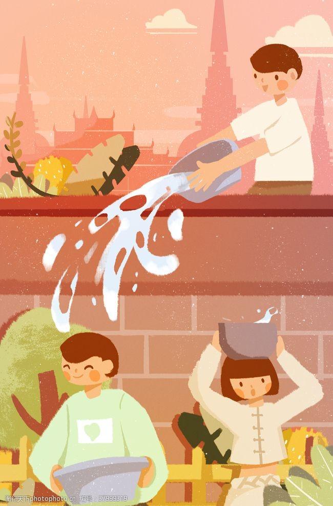 背景素材泼水节人物清新节日插画背景