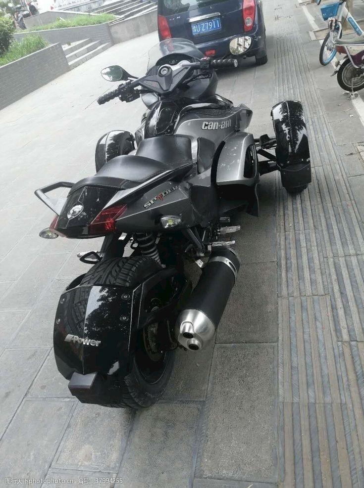 sport三轮运动摩托
