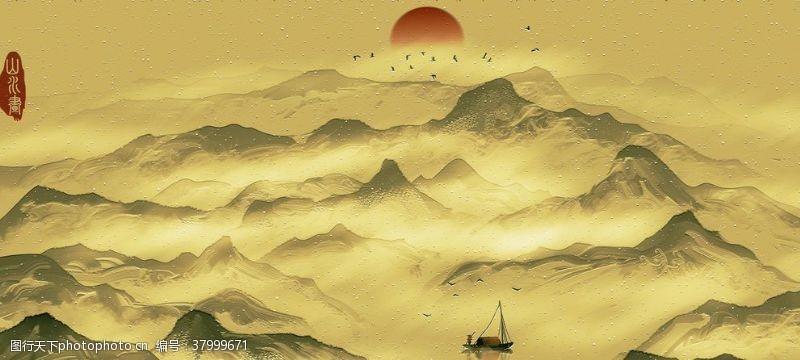 山水国风古风插画背景素材