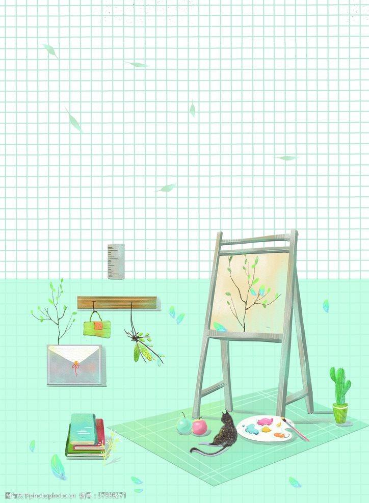 夏季清新画板插画背景素材