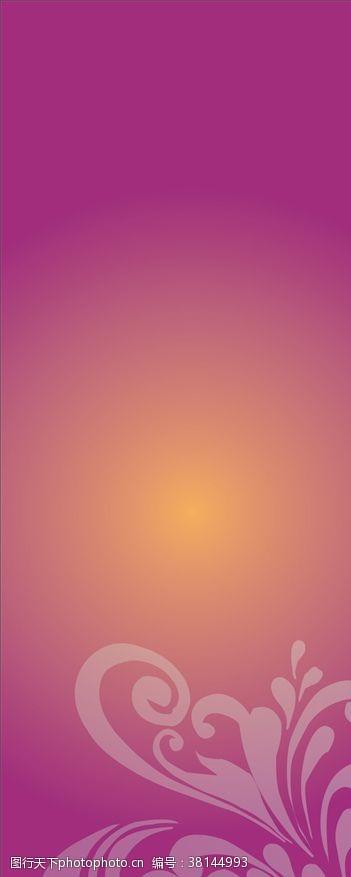 紫色花纹X展架