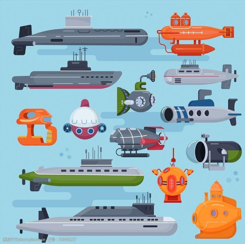 海底珊瑚潜艇