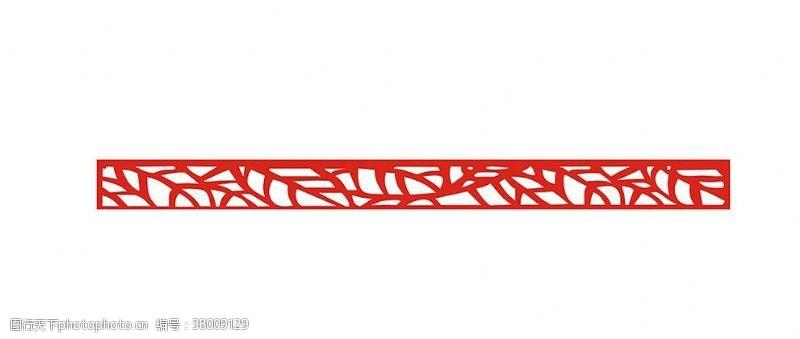 抽象背景矢量不规则几何纹理