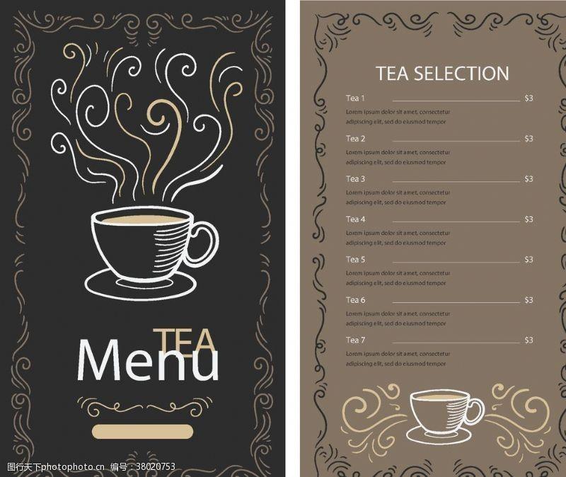 礼卡创意咖啡店菜单模板