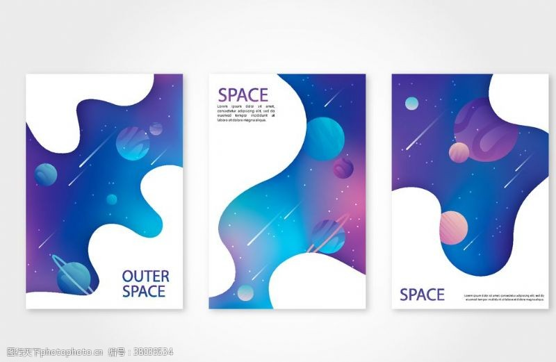 ktv星球风格宣传单设计