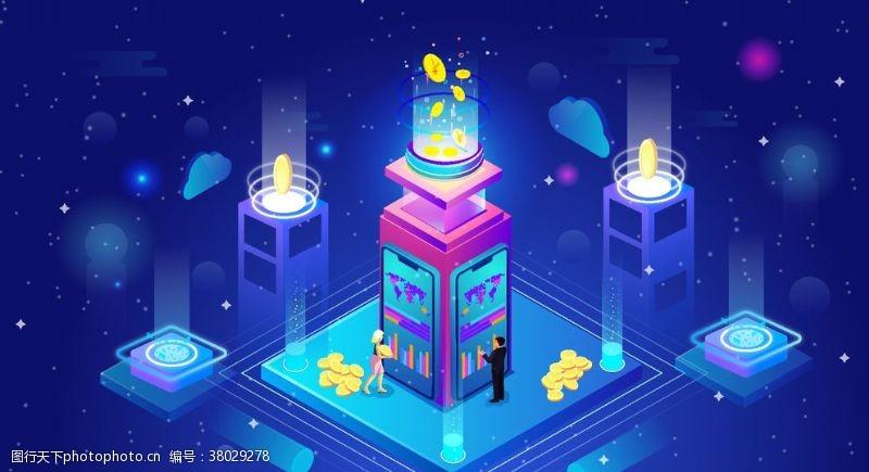 金融场景2.5D立体金融科技商业插画