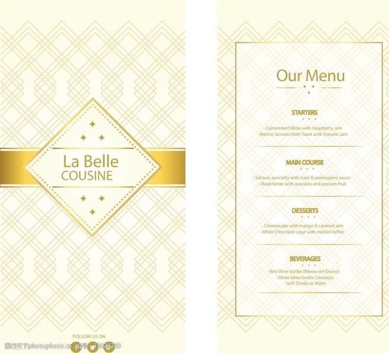 礼卡创意高端菜单模板