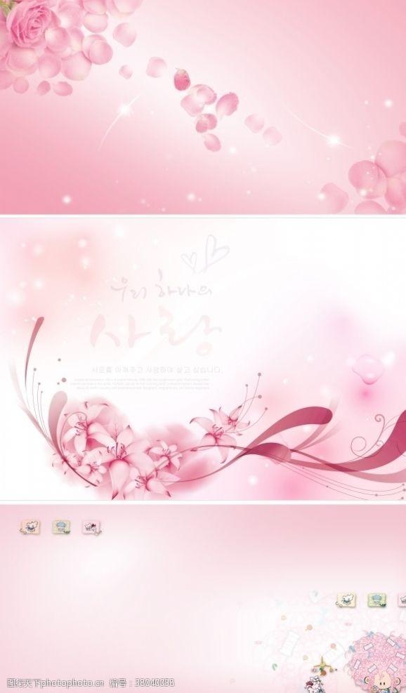 纹理背景粉色背景
